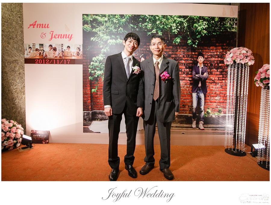 宗穆 & 媜妮 婚禮紀錄_00147