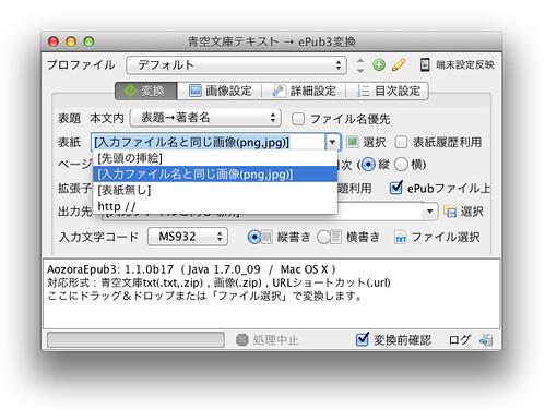 スクリーンショット 2013-01-01 17.35.44