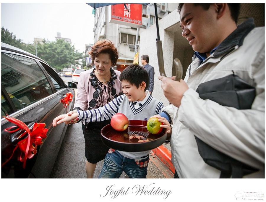 世貿三三 婚禮記錄 小朱爸_0063