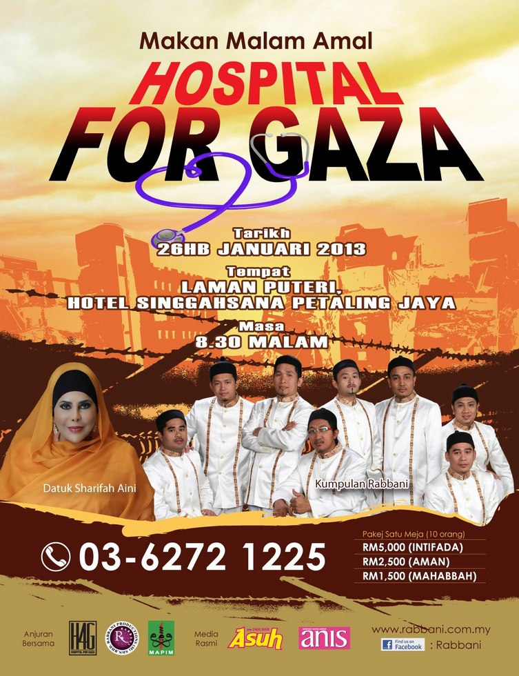 Poster Makan Malam Hospital for Gaza (H4G)