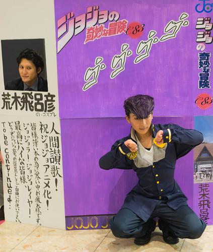 Comiket 83 Araki-Sensei cosplay.