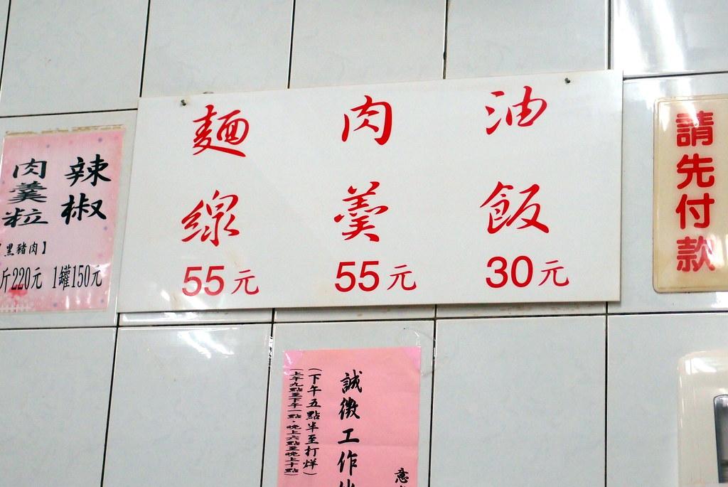 Dong Fa Hao