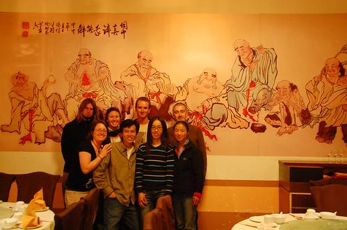 sims guesthouse chengdu china