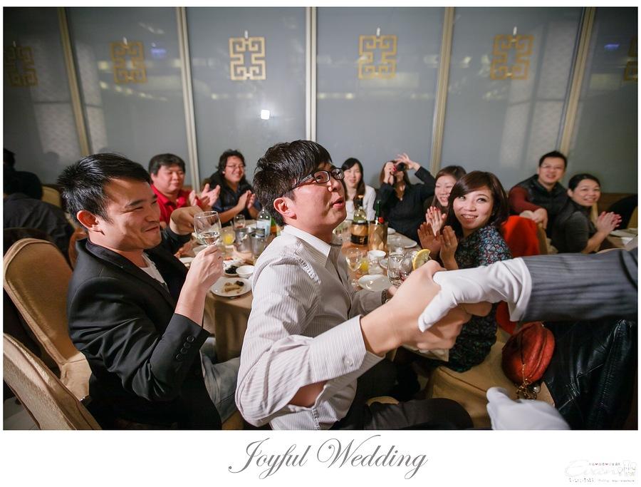 開赫&嘉佩 婚禮記錄_0175