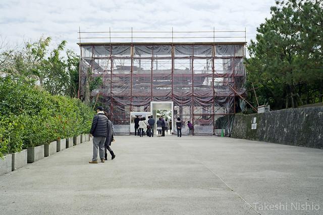 工事中の守礼門 / Shureimon gate, Repairing