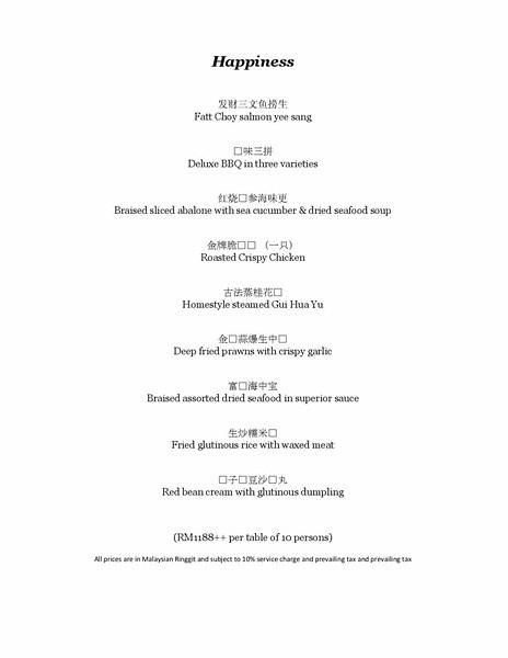 CNY Menu 2013 Di Wei Chinese Cuisine Restaurant, Empire Hotel Subang-017