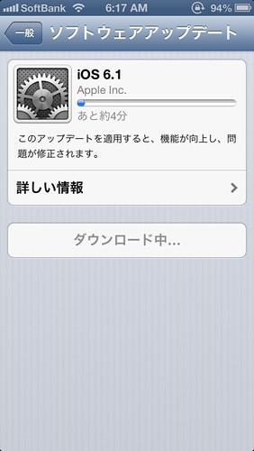 IMG_6431