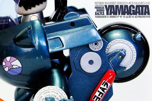 ROTOBOX-YAMAGATA-03