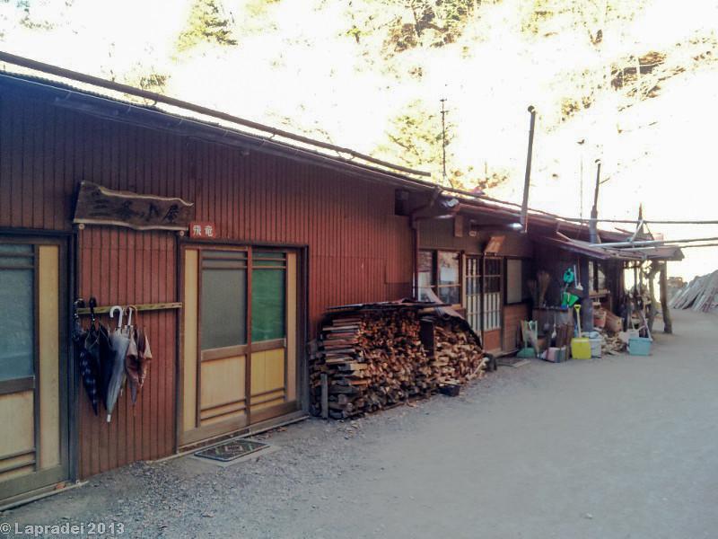20130113 三條ノ湯