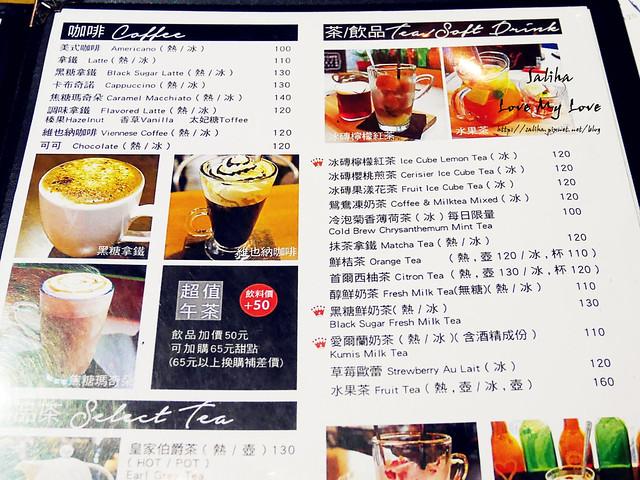 公館站美食餐廳聚餐推薦ville義大利麵漢堡美式餐廳 (9)
