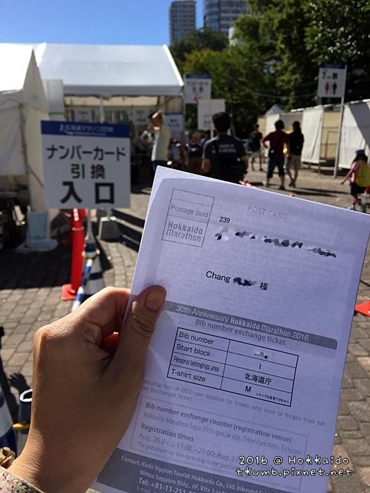 2016北海道馬歡樂組2.JPG