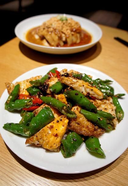 開飯川食堂8