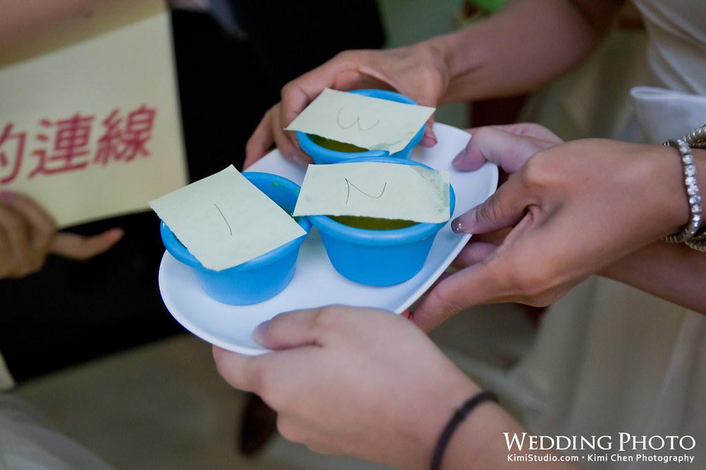 2012.10.27 Wedding-039