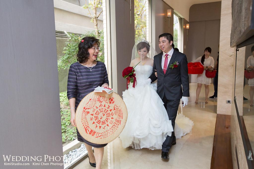 2012.11.11 Wedding-057