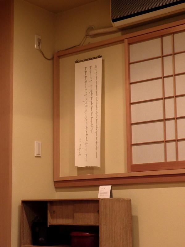 Fudezukai Kanyoutaru Koto (筆仕い肝要たる事)