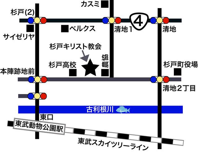杉戸キリスト教会地図