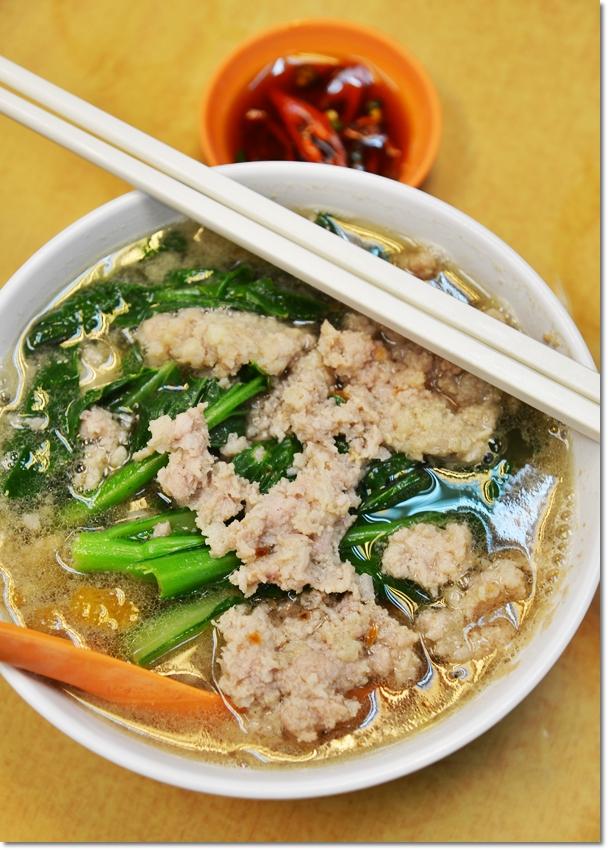 Pomander Pork Noodles @ SS15