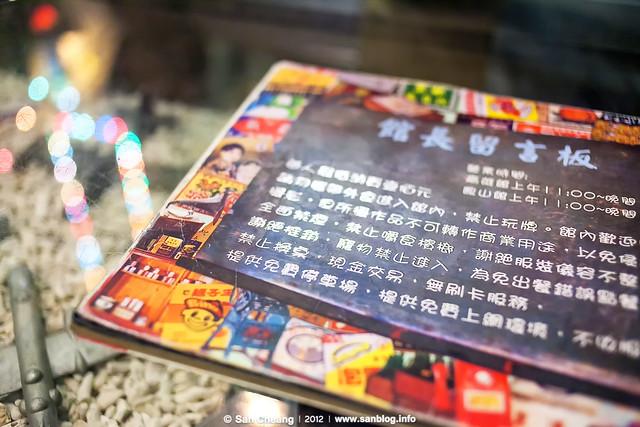 高雄新台灣原味餐廳