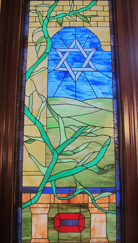 Stained Glass in Inside Adas Yashuron Synagogue in Rockland
