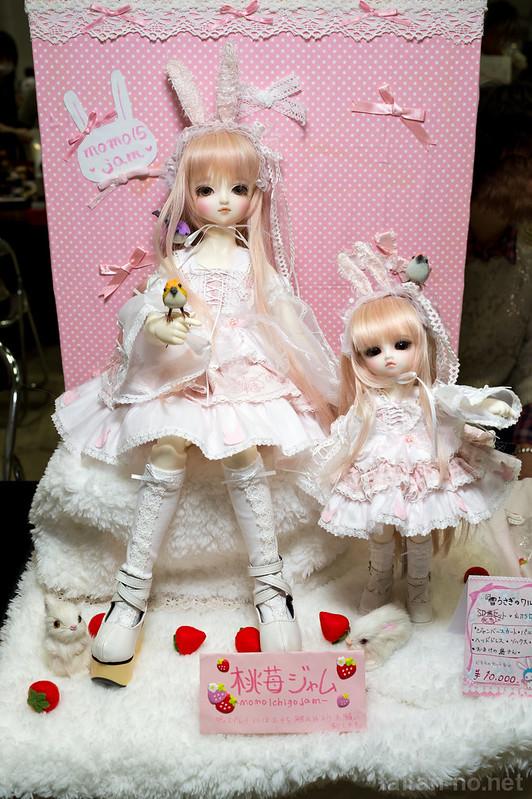 DollsParty28-DSC_7072