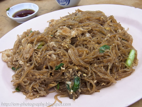 fried cellophane noodle R0020253 copy