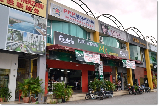 Pusat Makanan MX - Famous Hakka Mee