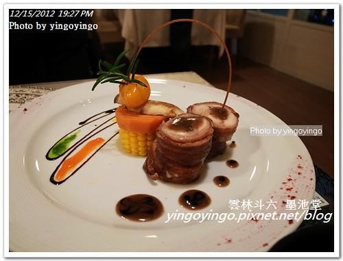 雲林斗六_墨池堂20121215_R00109458
