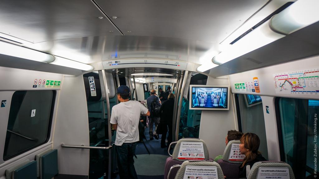 Внутри поезда из аэропорта Гонконга