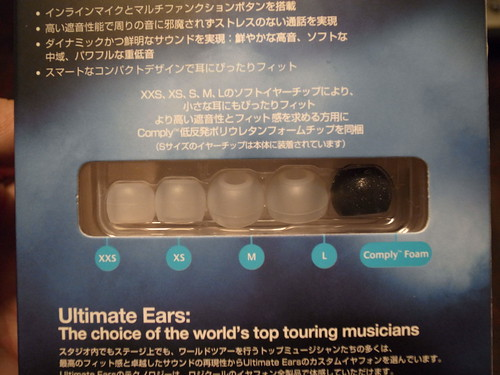 Ultimate Ears 400vi Noise-Isolating Headset