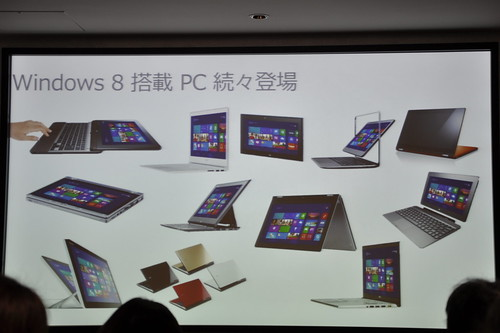 Windows8_touch-try_042