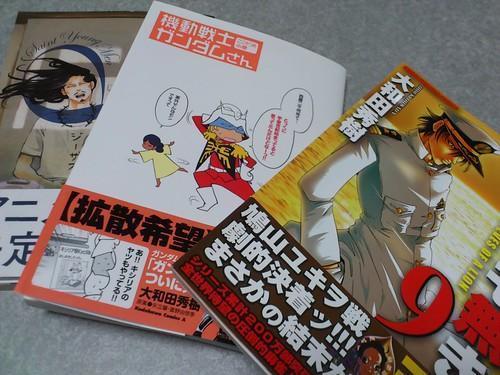 2012年12月に買ったガンダムコミック