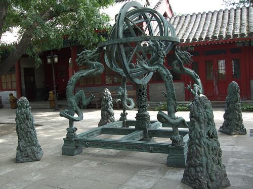 Ancient Observatory, Beijing