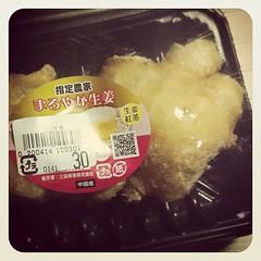 生姜ってこんなに安くで手にはいる物なのか!w