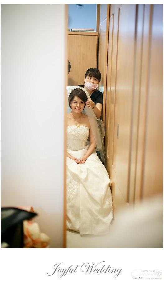 宗穆 & 媜妮 婚禮紀錄_00008