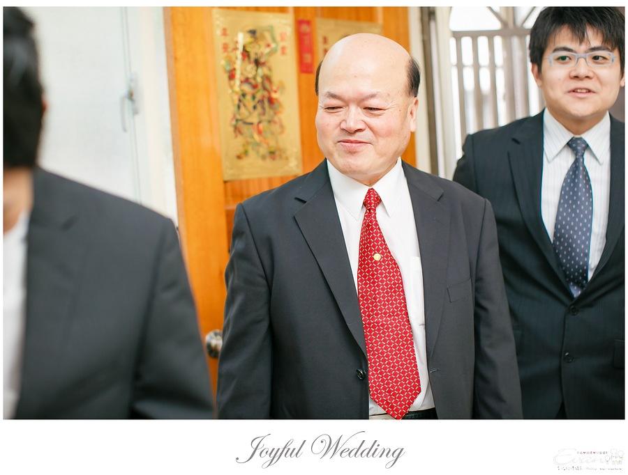 宗穆 & 媜妮 婚禮紀錄_00038