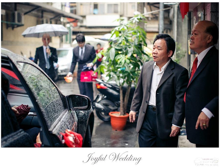 宗穆 & 媜妮 婚禮紀錄_00023