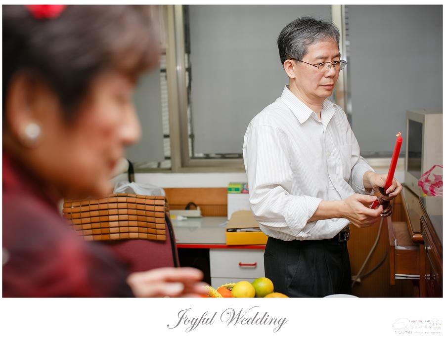 宗穆 & 媜妮 婚禮紀錄_00100