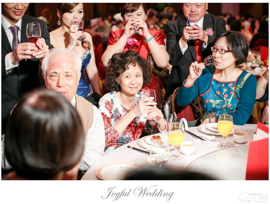 宗穆 & 媜妮 婚禮紀錄_00256