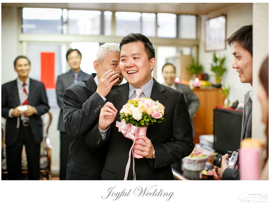 世貿三三 婚禮記錄 小朱爸_0028