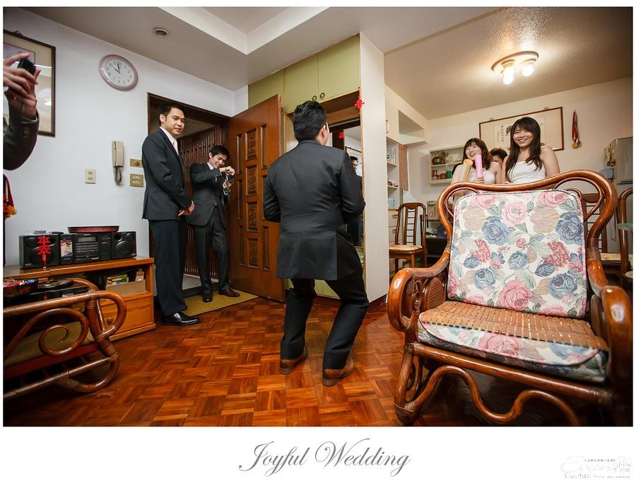 世貿三三 婚禮記錄 小朱爸_0025