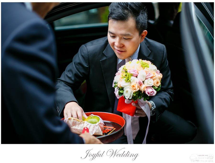 世貿三三 婚禮記錄 小朱爸_0014