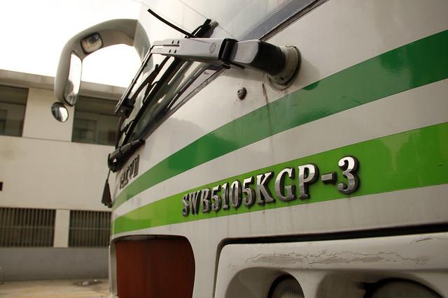 SWB5105KGP-3