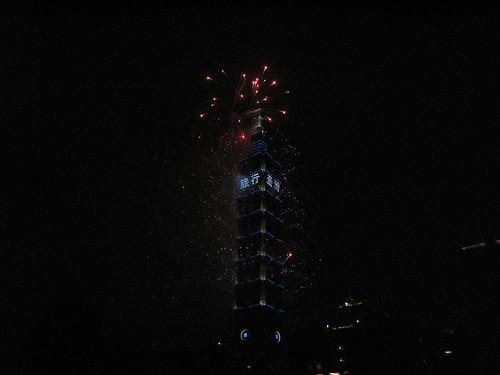 08.2013台北101新年煙火