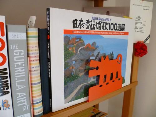 livro-taizi-harada