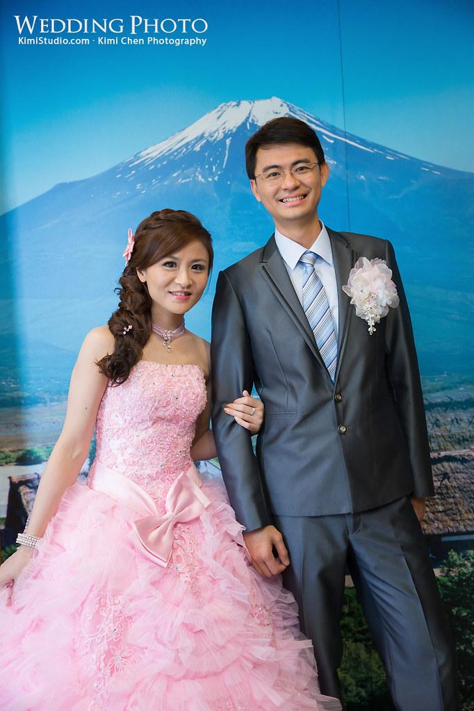 2012.11.25 Wedding-155