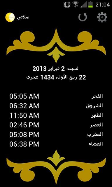 Screenshot_2013-02-02-21-04-10