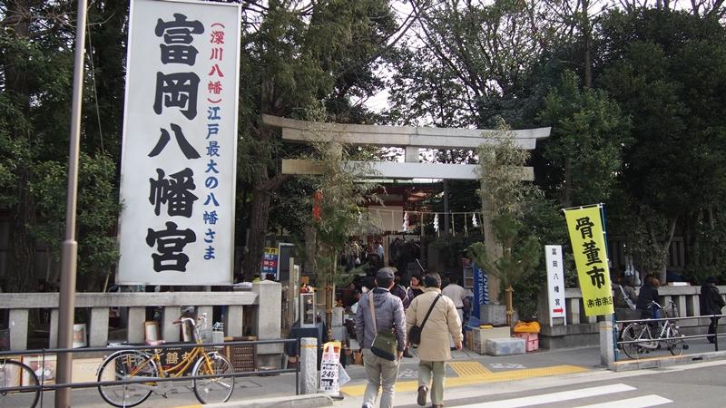 Tokyo Honeymoon 2013_day02_137