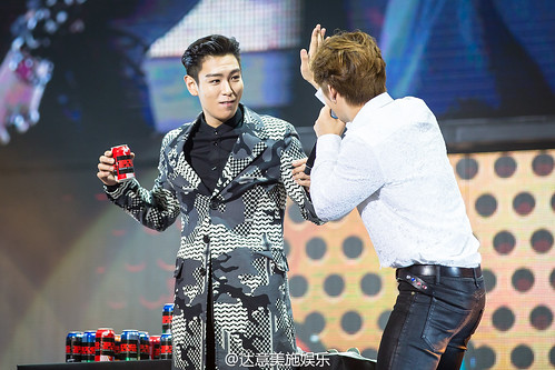 Big Bang - Made V.I.P Tour - Dalian - 26jun2016 - dayimeishi - 47