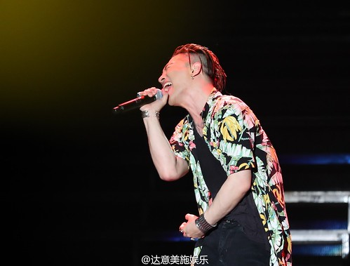 Big Bang - Made V.I.P Tour - Luoyang - 13jul2016 - dayimeishi - 185