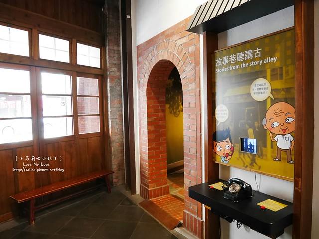 台北一日遊行程推薦親子好玩景點台灣鄉土教育中心 (21)